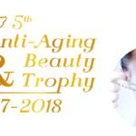 Anti-Aging & Beauty Trophy Winners 2017